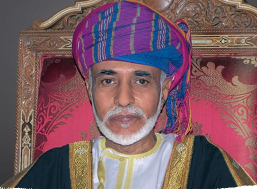 sultan-qaboos-f